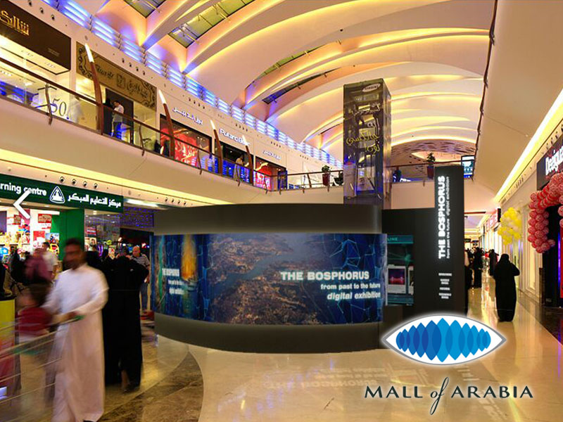 Mall Of Arabia Riyadh